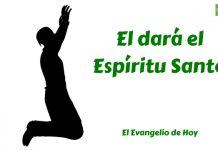 viene espiritu santo